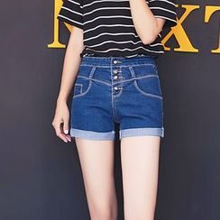 Nassyi - Buttoned High Waist Denim Shorts