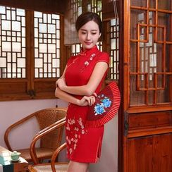 Montebelle - Floral Embroidered Cheongsam