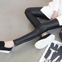 NANING9 - Wet-Look Leggings