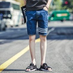 Danjieshi - Distressed Denim Shorts