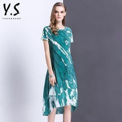 Y:Q - Printed Short-Sleeve Dress