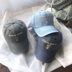 Hats 'n' Tales - Embroidered Baseball Cap