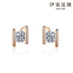 Italina - Rhinestone Earrings