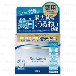 pdc - 速效美白保湿凝胶