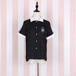 GOGO Girl - Set: Collared Top + Tulle Skirt