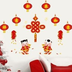 LESIGN - Chinese New Year Wall Sticker
