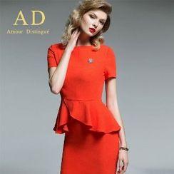 Aision - Ruffle Sheath Dress