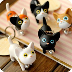 Fun House - Cat Keyring