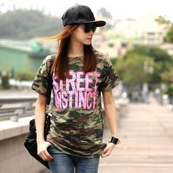 SO Central - Studded Logo Print Camouflage T-Shirt