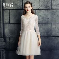 Fantasy Bride - 3/4-Sleeve A-Line Lace Cocktail Dress