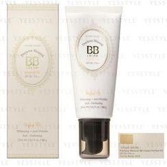 Etude House - Precious Mineral BB Cream Perfect Fit SPF 30 PA++ (#W24 Honey Beige)