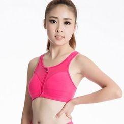 FoxFlair - 运动胸衣