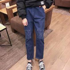 Sienne - Loose-fit Jeans