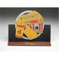POSTalk - Large Pop-Up Greeting Card - Wong Tai Sin Temple