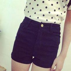 MISS YOYO - Plain Cuffed Shorts