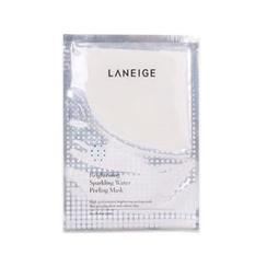 Laneige - Brightening Sparkling Water Peeling Mask Set
