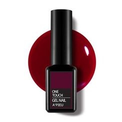 A'PIEU - One-Touch Gel Nail (#RD02 Burgundy Kiss)
