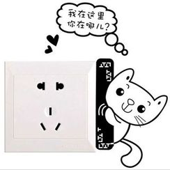 Citadin - Cat Switch Sticker