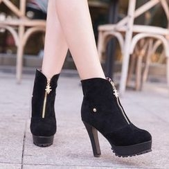 Sunsteps - Three-Way Heeled Short Boots