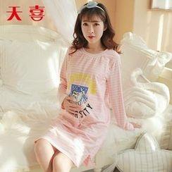 Megumi - Maternity Striped Nursing T-Shirt Dress