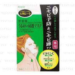 Kracie - Moisture Facial Mask (Green)