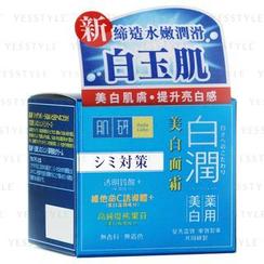 Mentholatum 曼秀雷敦 - 肌研白潤美白面霜