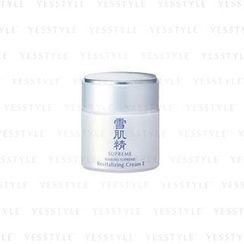 Kose - Supreme Cream I