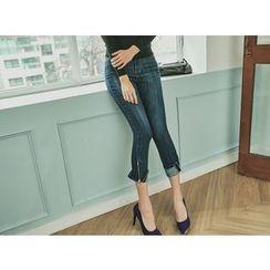 UUZONE - Washed Skinny Jeans