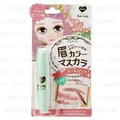 LUCKY TRENDY - BW Fuwa Mash Eyebrow Mascara (Girl Pink)