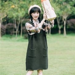 Rainie - Knit Tank Dress