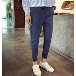 Zeesebon - Plain Harem Pants