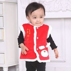 Snow Dragon - Kids Fleece-lined Vest