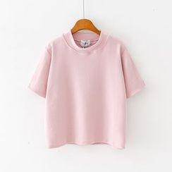 Sunny Day - Plain Short Sleeve T-Shirt
