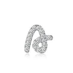 MBLife.com - Left Right Accessory - 9K White Gold Initial 'A' Pave Diamond Single Stud Earring (0.04cttw)
