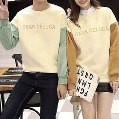 Fashion Street - Couple Matching Lettering Color Panel Pullover