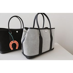DAILY LOOK - Contrast-Trim Genuine Leather Tote Bag