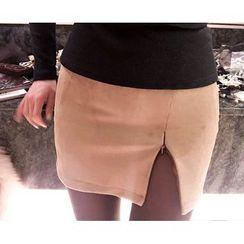 Marlangrouge - Zip-Front Pencil Skirt