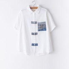 Rosadame - 短袖拼接衬衣