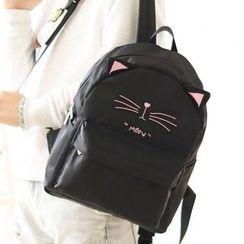 Canvas Love - Animal Canvas Backpack