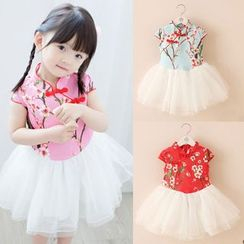 Seashells Kids - Kids Cap-Sleeve Mandarin Collar Tulle Dress