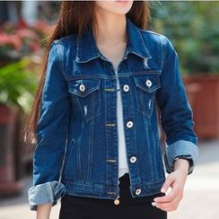 Everose - Distressed Buttoned Cropped Denim Jacket