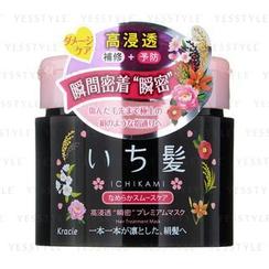 Kracie - ICHIKAMI Hair Treatment Mask