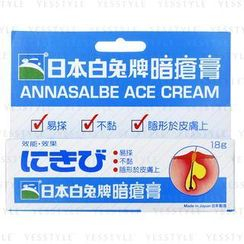 Japan Rabbit - Annasalbe Ace Cream