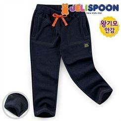 JELISPOON - Boys Brushed-Fleece Lined Pants
