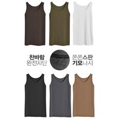 GOROKE - Brushed-Fleece Lined Tank Top