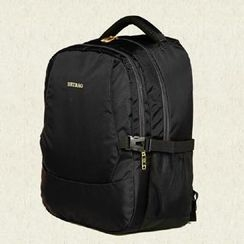 BeiBaoBao - Nylon Backpack