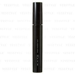 Kate - Black Feather Lash #BK-1