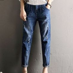 NEUF - Maternity Harem Jeans