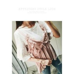 ATTYSTORY - Frilled Bustier Top