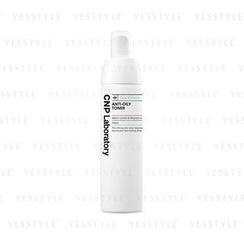CNP Laboratory - 雙效衡肌抗油爽膚水